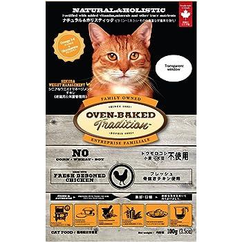 猫 キャットフード|オーブンベイクド シニアチキン(老猫用) 100g ドライフード
