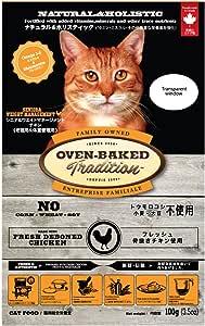 猫 キャットフード オーブンベイクド シニアチキン(老猫用) 100g ドライフード