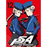ペルソナ5 12(完全生産限定版) [Blu-ray]