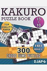 Kakuro Puzzle Book: 300 Cross Sums Puzzles ペーパーバック