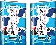 グローシール glo グロー シール glo グロー専用 スキンシール 電子タバコ ステッカー 「飲めません。でも、喫めます。」シリーズ1 おいしい牛乳 01 01-gl0400