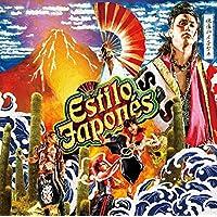 Estilo Japones(エスティロ ハポネーズ)