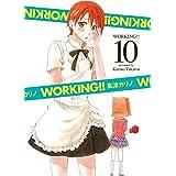 WORKING!! (10) (ヤングガンガンコミックス)