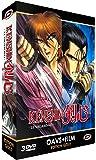 るろうに剣心 -明治剣客浪漫譚- OVA(追憶編+星霜編) / 劇場版(維新志士への鎮魂歌) DVD-BOX (7話…