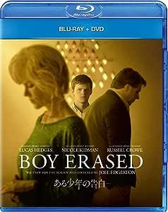 ある少年の告白 ブルーレイ+DVD [Blu-ray]