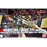 HGUC 機動戦士ガンダムUC MS-05L ザクI・スナイパータイプ(ヨンム・カークス機)1/144スケール 色分け済みプラモデル