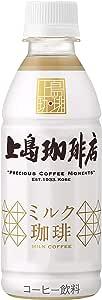 [訳あり(賞味期限2020年5月10日)]UCC 上島珈琲店 ミルク珈琲 ペットボトル 270ml ×24本