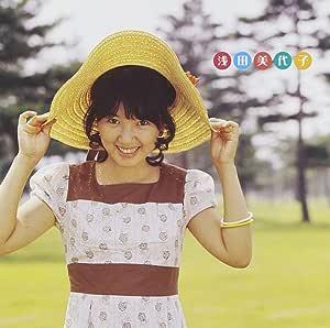 GOLDEN☆BEST/浅田美代子