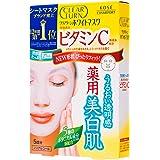 KOSE Clear Turn White Mask VC C (Vitamin C), 5 Uses (27 ml x 5)