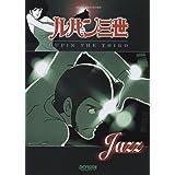 """ルパン三世/LUPIN THE THIRD """"JAZZ"""" (ピアノ・トリオ・スコア)"""