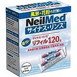 ニールメッド 鼻洗浄、鼻うがい製品 リフィル120包