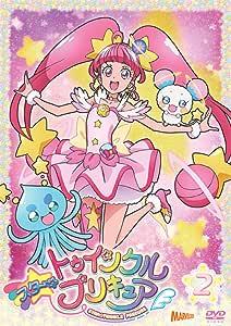 スター☆トゥインクルプリキュア vol.2[DVD]