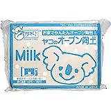 ヤコ オーブン陶土 Milk 400g