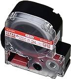 キングジム テープカートリッジ テプラPRO マグネットテープ 24mm 白 SJ24SR