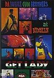 GET LADY/WON'T BE WRONG [DVD]
