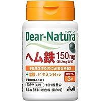 ディアナチュラ ヘム鉄 30粒 (30日分)