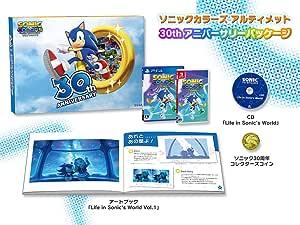 ソニックカラーズ アルティメット 30thアニバーサリーパッケージ 【同梱物】アートブック「Life in Sonic's World Vol.1」 & CD「Life in Sonic's World」 & ソニック30周年コレクターズコイン 同梱 - Switch