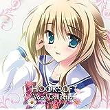 HOOKSOFT Vocal Collection My Smile Pocket