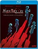 When They Cry: Complete Collection/ [Blu-ray] [Import]
