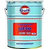 Gulf [ ガルフ ] Gulf ARROW [ ガルフアローGT50 ] 10w50 全合成油 [ 20L ] [HTRC3]
