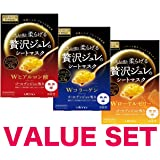 PREMIUM PUReSA facial sheet mask(W collagen,hyaluronic acid,W Royal Jelly)33gx 3sheets(Pack of 3)