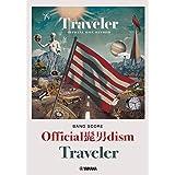 バンドスコア Official髭男dism 『Traveler』
