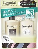 【ミニセット】エッセンシャル スマートブロードライ (シャンプー 45ml + コンディショナー 45ml) 速乾タイプ