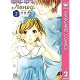 ハニー 2 (マーガレットコミックスDIGITAL)
