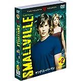 SMALLVILLE/ヤング・スーパーマン 4thシーズン 後半セット (13~22話・5枚組) [DVD]