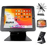 "CarrieCathy Desktop Anti-Theft Security Kiosk POS Stand Holder Enclosure for 10.2"" 2020 iPad 8th Gen & 2019 iPad 7th Gen, Fli"