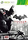バットマン アーカムシティ - Xbox360