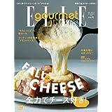 ELLE gourmet (エル・グルメ) 2019年 11 月号