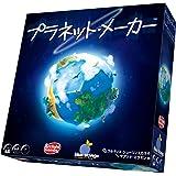アークライト プラネット・メーカー 完全日本語版 (2-4人用 30分 8才以上向け) ボードゲーム
