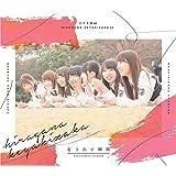 走り出す瞬間(Type-B)(Blu-ray Disc付)