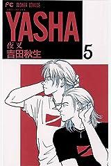 YASHA―夜叉―(5) (フラワーコミックス) Kindle版