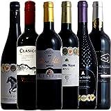 [Amazon限定ブランド] MTWS 全て金賞受賞 フランスやスペインなどの各コク旨産地より厳選 赤ワイン6本飲み比べセット 750ml×6