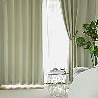 グラムスタイル カーテン 遮光 3級 防音 遮熱 断熱 洗える 形状記憶 日本製【11色×140サイズ】 2枚組 アイボ…