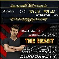 VIDAN THE BEAST 黒 M