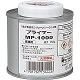 セメダイン 変成シリコーン用 プライマーMP-1000 150g SM-001