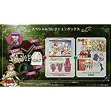 ライザのアトリエ2 ~失われた伝承と秘密の妖精~ スペシャルコレクションボックス 【Amazon.co.jp限定】PC壁…