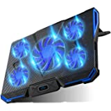 Carantee ノートパソコン 冷却パッド 冷却台 ノートPCクーラー 5つ冷却ファン 7段階調整 USB 2ポート 超静音 LED搭載 風量調節 17インチ型まで対応 (ブルー)