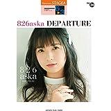 STAGEA アーチスト(6~3級) Vol.36 826aska 『DEPARTURE』