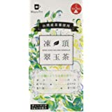 Mug&Pot 凍頂翠玉茶 TB 20g