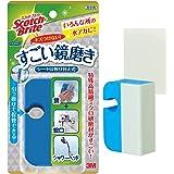 【Amazon.co.jp限定】 3M お風呂掃除 うろこ落とし 水垢 すごい鏡磨き 本体 シート2枚 スコッチブライト MC-02+R