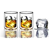 Strong | Double-Wall Insulated Tumbler Set by Sun's Tea (Tm) | 9oz | Double Rocks Glass Old Fashioned Whiskey Glasses – (set