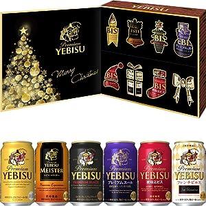 ヱビス クリスマス プチギフト 飲み比べセット