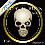CRYSTAL ROCK English Ver.