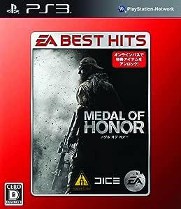 EA BEST HITS メダル オブ オナー - PS3