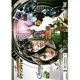 超光戦士シャンゼリオン VOL.3 [DVD]
