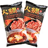 グルメソムリエ 火鍋の素 四川料理 麻辣火鍋 鍋の素 1袋約2~3人前 (2袋セット)
